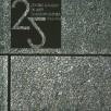 25_Centro Galego de Arte contemporánea 1993/2018