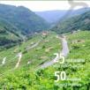 Escenarios ao voltante: 25 rutas insólitas polas mellores paisaxes/50 miradoiros imprescindibles