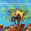 Galician books for children & youns adults 2017=Libros infantís e xuvenís de Galicia 2017=Libros infantiles y juveniles de Galicia 2017