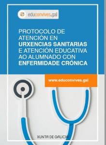 Protocolo de atención en urxencias sanitarias e atención educativa ao alumnado con enfermidade crónica
