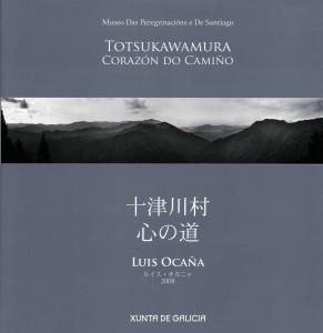 TOTSUKAWAMURA Corazón do camiño